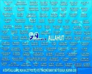 99 emrat e Allahut , mjeksiaislame