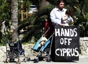 Kriza ne Qipro