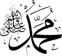 Muhamed mjeksiaislame