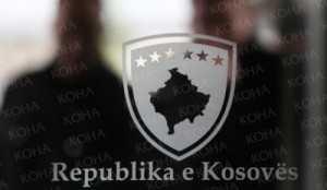 Republika e Kosoves