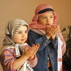 lutje e Muhamedit alejhi selam