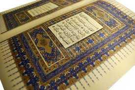 el fatiha arabisht