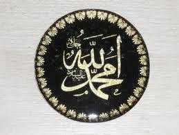 Muhammedi