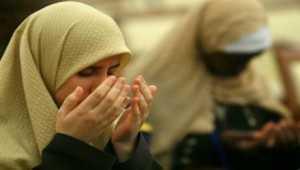 femra pranojne islamin