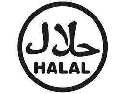 halall