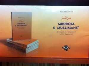 mburoja