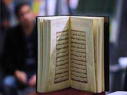 Kurani dhe ramazani