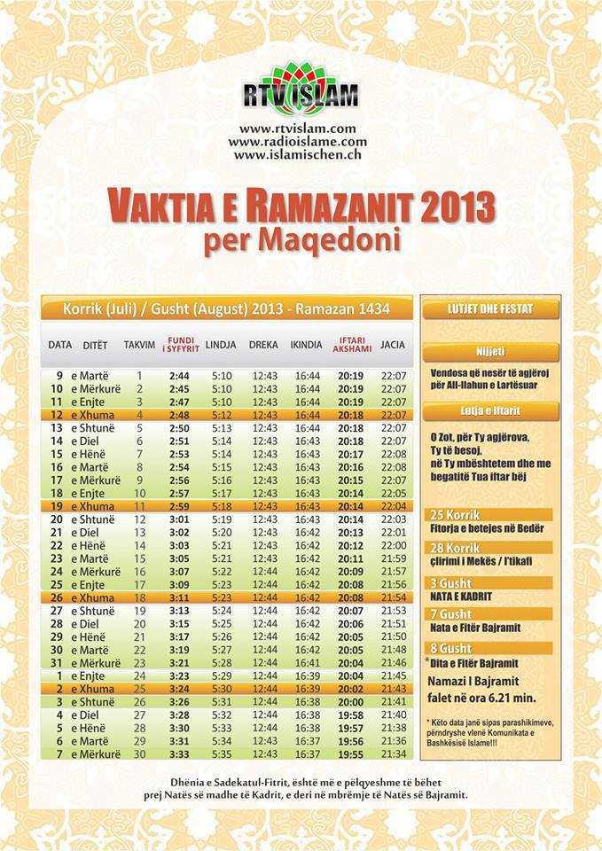 "for ""Vaktija E Ramazanit Per Kosove 2015"" – Calendar 2015"