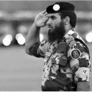 oficeri saudian