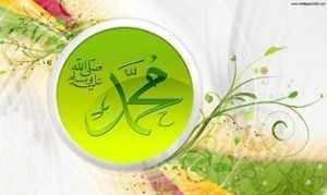 Prophet Muhammad PBUH6247