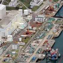 japonia fukushima