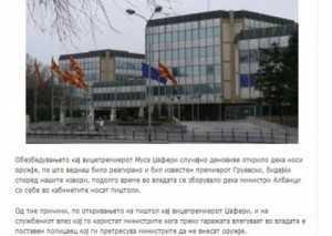 parlamenti maqedonas