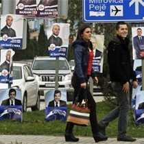 te rinjte kosovar
