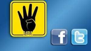(u186u)rabia_logo-jpg20130820171024-1-jpg20130820180934