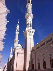 xhamia e Pejgamberi medine