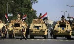 egjipt civil