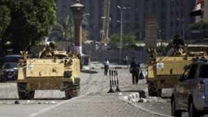 egjipt grusht shteti