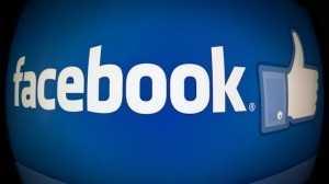 facebook shqip