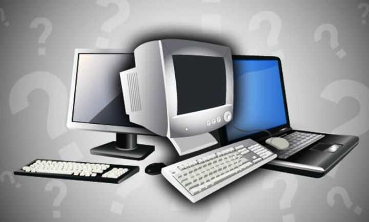 kompjuteri perdoruesit