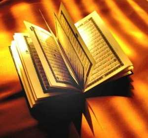 Kurani sjellja e Othmanit