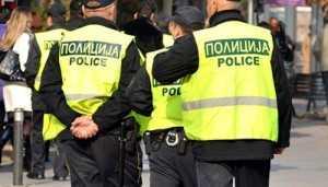 POLICIA MAQEDONISE