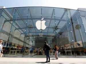 apple shqip