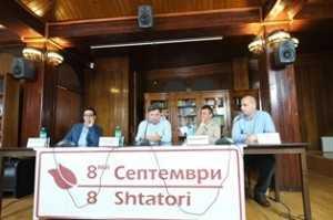 regjistrimi ne maqedoni