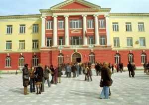 univerziteti