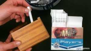 rregullat e duhanit