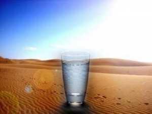 uji shkretira