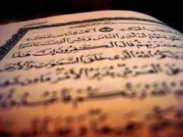 Kurani dhe vlera