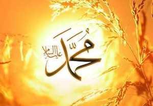salavate Muhamedi alejhi selam