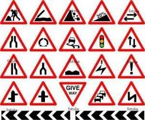 shenja ne trafik