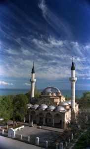 xhamija