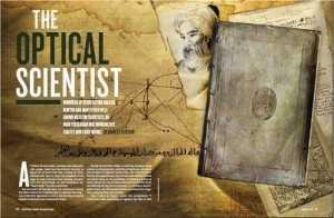 shkencetari i pare