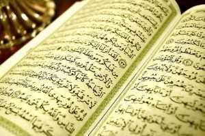 Kurani dhe sherimi
