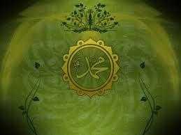 muhamedi alejhi selam