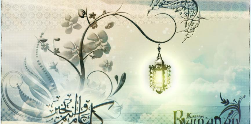 ramadan_kareem__wall__by_kouary-d2z2709
