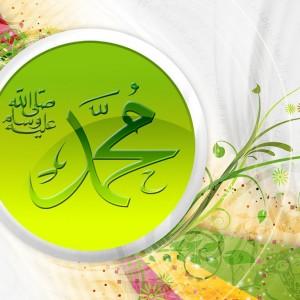 vector-prophet-muhammad-pbuh6247