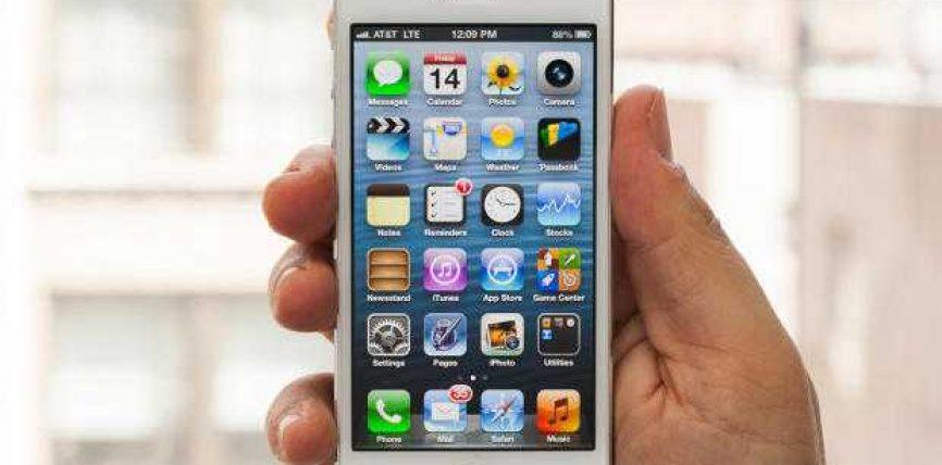 iPhone i ri mund të jetë 31% më i shpejtë se iPhone 5