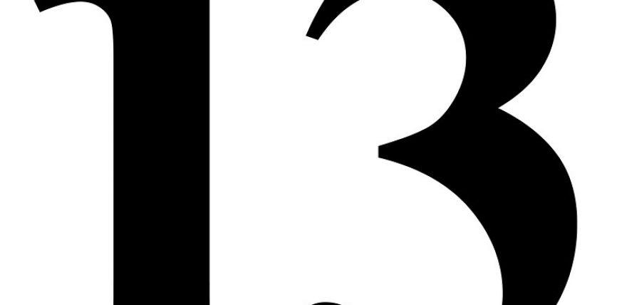 13 shenja që Allahu të do