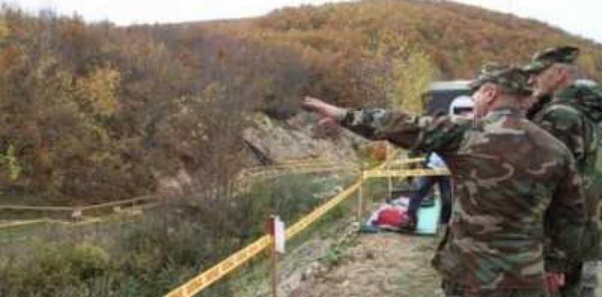 Bombë 500 kg në Harilaq