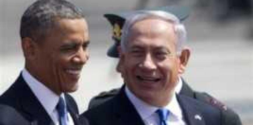 Politika amerikane në Lindjen e Mesme