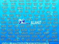 99 Emrat e ALLAHUT (HD)