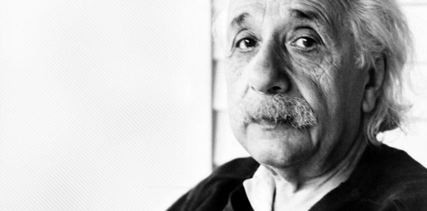 Kur'ani dhe teoria e Ajnshtajnit