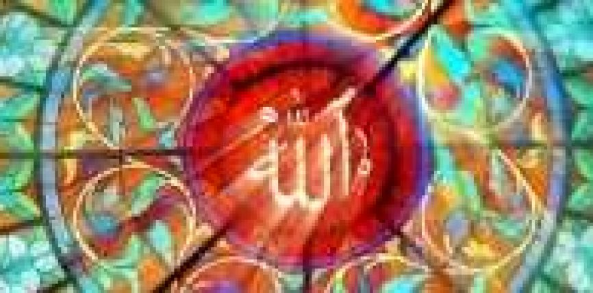 Urtësia në krijimin e njerëzve dhe xhindëve