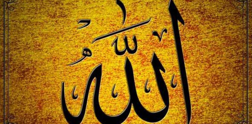 Emri All-llah dhe studimi i psikologjise !