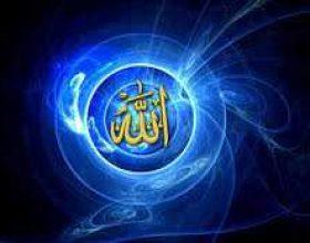 Menyra per largimin e ketyre vesveseve mbi Allahun!
