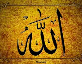 """Thuaj:""""Më mjafton mua Allahu, sa mbështetës i mirë që është""""."""