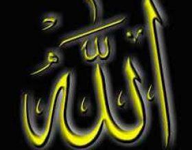 A e di ti se kush është Allahu?